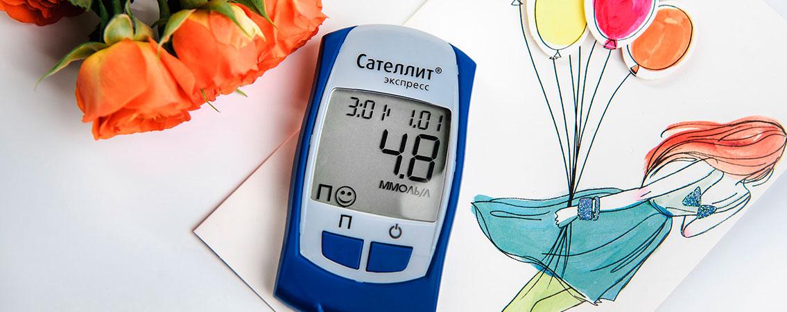 etiología diabetes mellitus gestacional