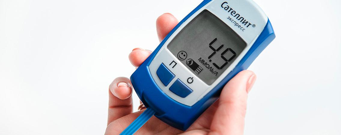 Prevención de la diabetes de tipo 1